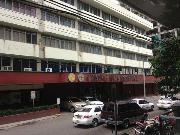 image-cebu-hospital-chonwa-1