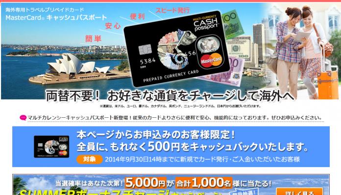 cash passport top