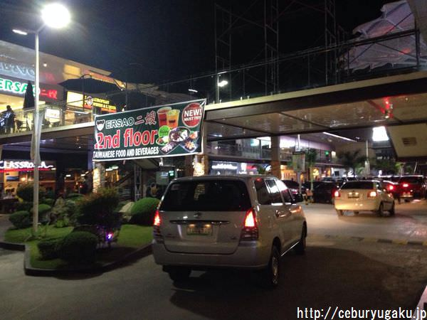 TOKYO TABLE Cebu Buffet | ParkMall近くTimesqare内のブッフェレストラン