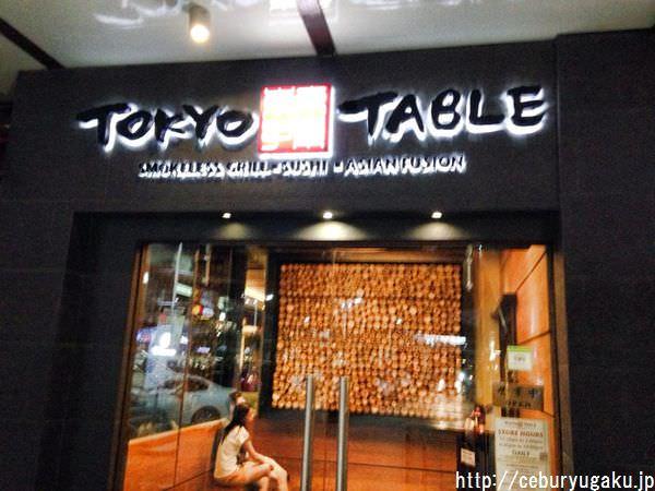 cebu food restaurants 2014 summer 26 1