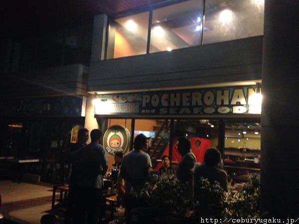 Pocherohan| セブ島で一番美味しいポチェロをマンゴーストリートで!