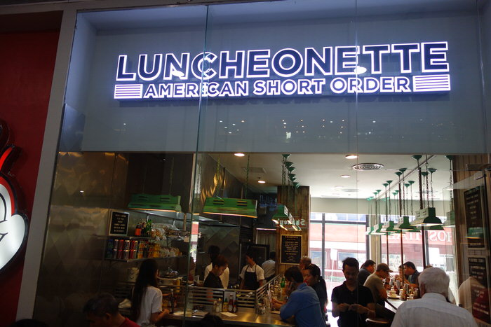LUNCHEONNETTE(ランチョネット)|ハンバーガーやサンドイッチが売り!abacaの軽食レストラン