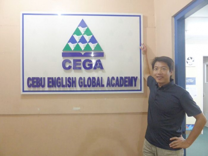 cega cebu english global academy 2016 1