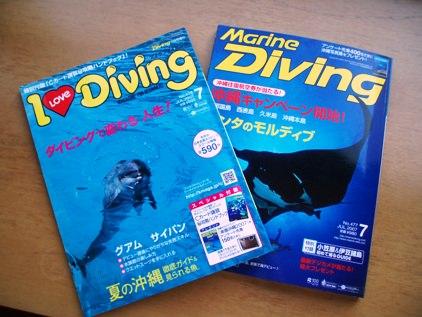 http://blogs.yahoo.co.jp/yuko85guam/14372704.html