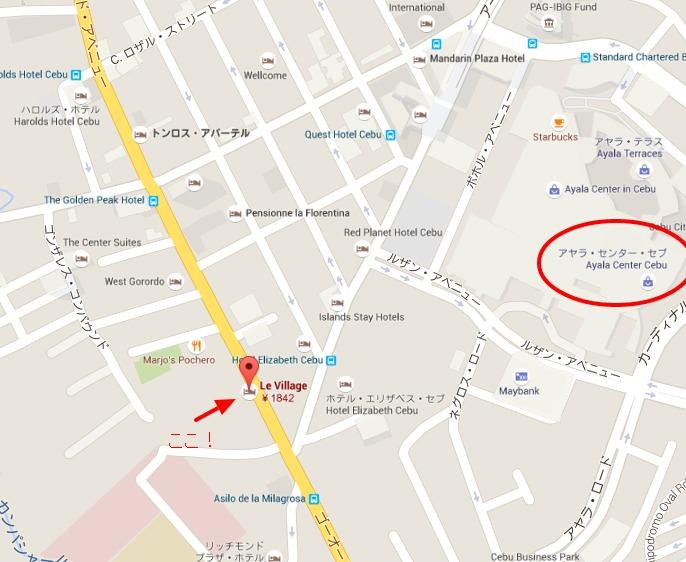 【Le Village】セブ市内で欧米人バックパッカーと交流が出来るゲストハウス