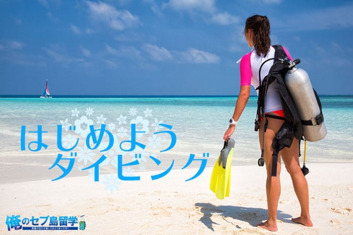 diving 1 2