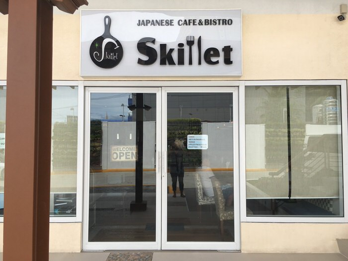 ふわとろオムライスが自慢!日本人経営の洋食屋 Skillet(スキレット)