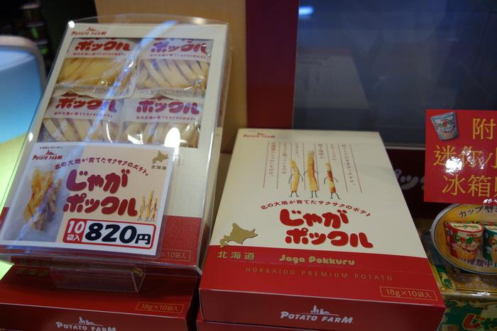 まだ間に合う!成田空港で買えるフィリピン人に【超】喜ばれるお菓子ベスト5