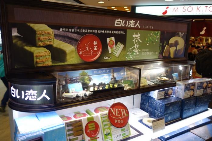 souvenir best3 in narita airport2 21 1