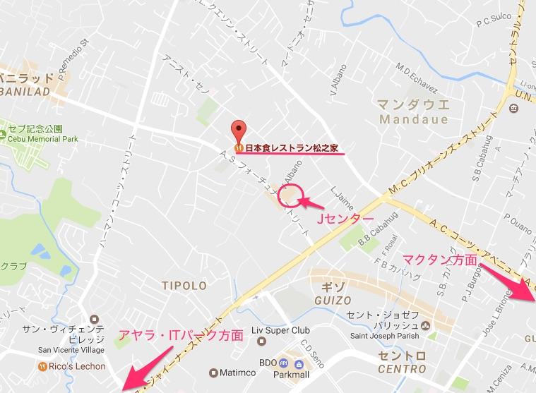 マンダウエJセンター近く、セブでハイボールが飲みたくなったら【和食ダイニング 松之家】