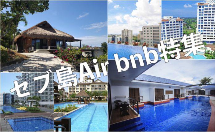 image-Airbnbtop-1