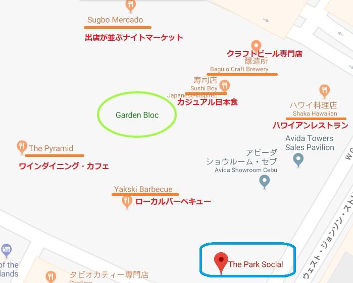 PARK SOCIAL_24時間営業、ITパーク内にあるスポーツ観戦できるバー&クラブ