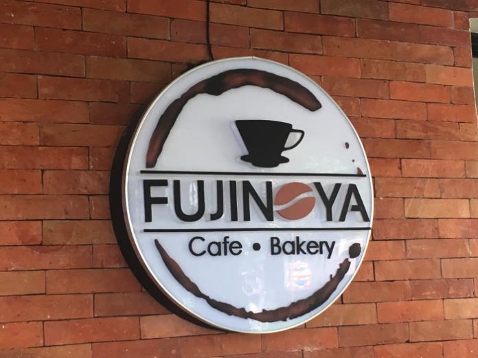 fujinoya coffee new 12 7 11 1