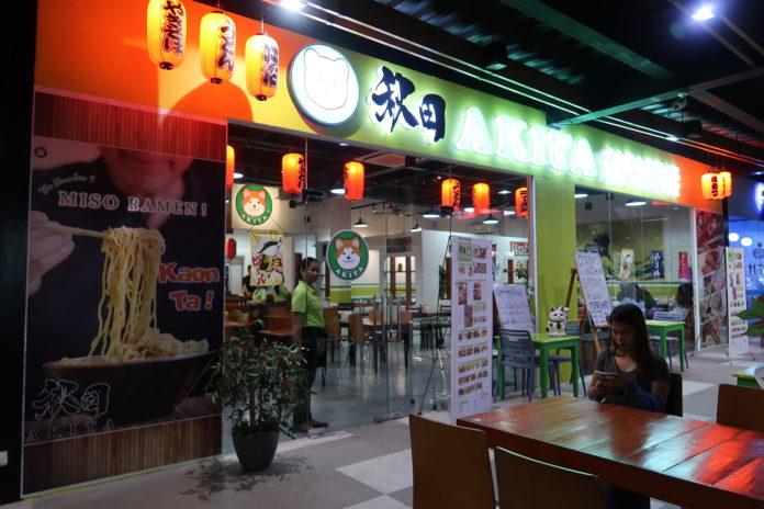 秋田(AKITA)セブ島の日本食レストラン