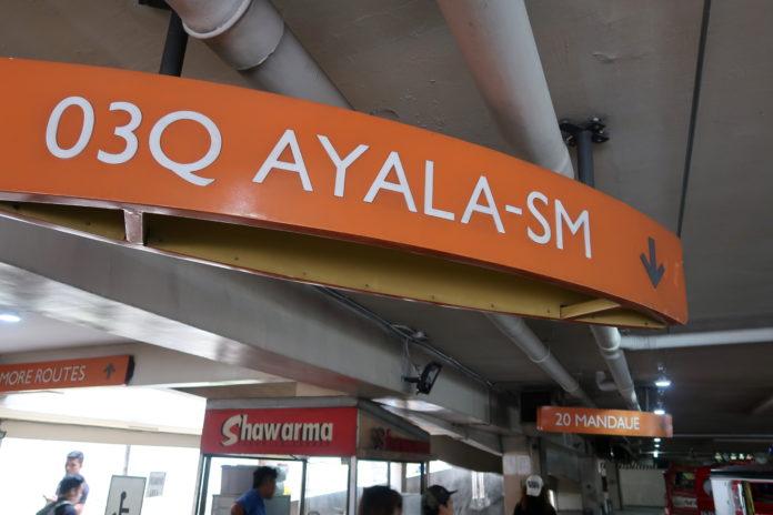 AyalaMallsCebu(アヤラモール)のジプニー
