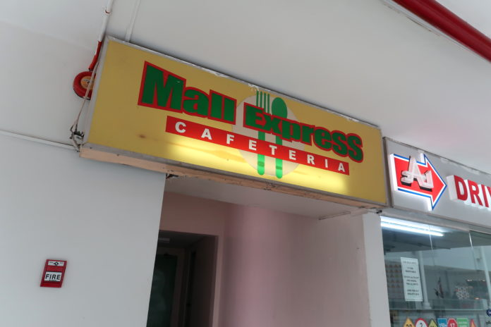 AyalaMallsCebu(アヤラモール)の格安レストラン