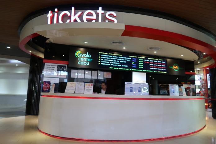 AyalaMallsCebu(アヤラモール)の映画館