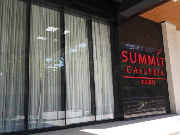 サミットガレリアホテル