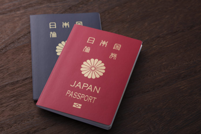 ippan2 2018passport 1