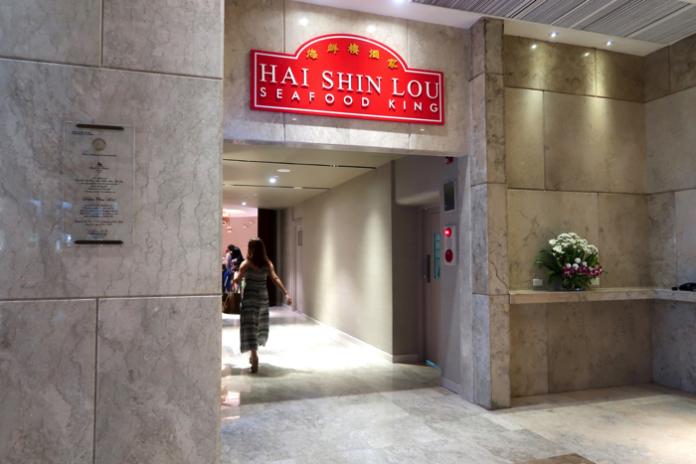 haishinlou1 1
