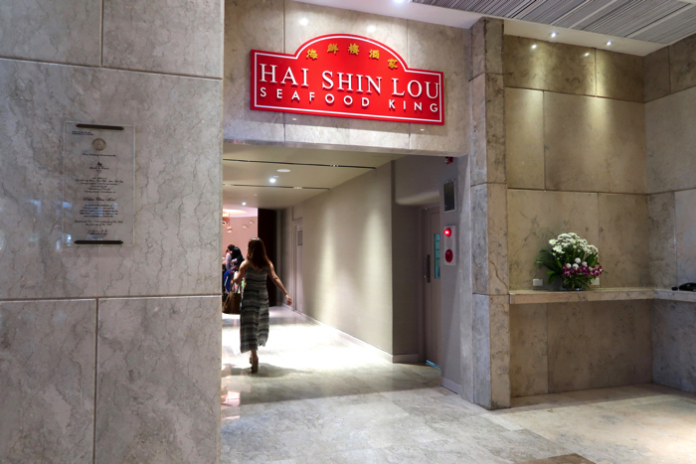HAI SHIN LOU