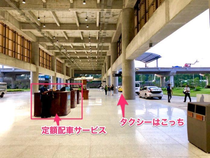 マクタン空港