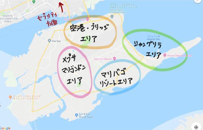 マクタンエリアマップ