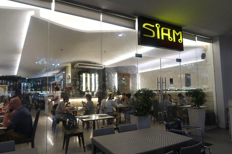 SIAM(アヤラモール店)