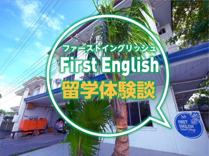 firstenglish top201905