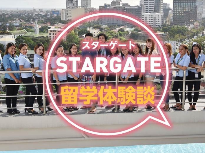 image-stargate_top201905