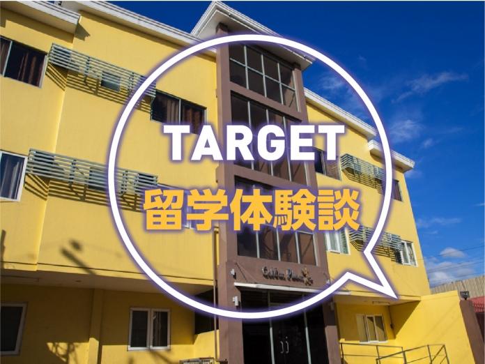 target top201905