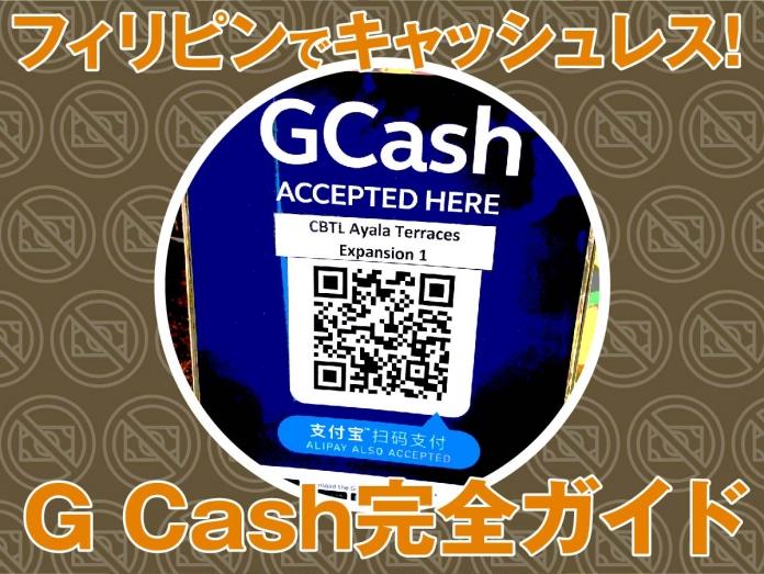 gcash top