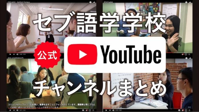 school video top