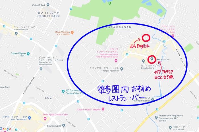 イデア・ECC・ZA周辺のレストラン地図4