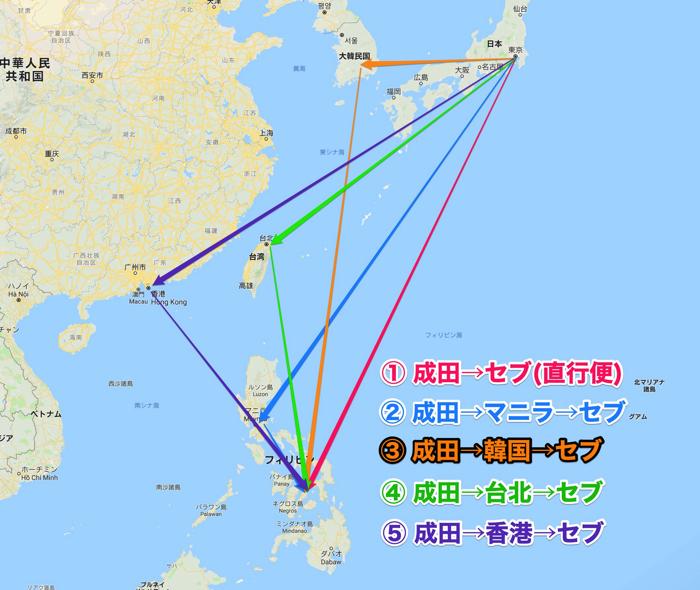 東京発からセブ島への主要ルート