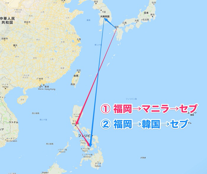 福岡発からセブ島への主要ルート