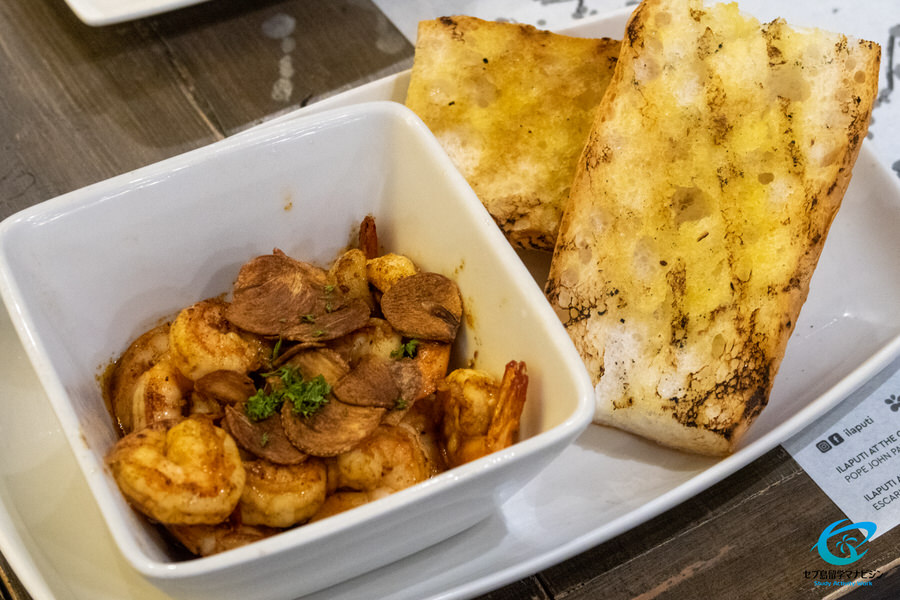 ilaputiの料理