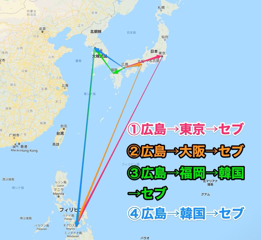 広島からセブの図