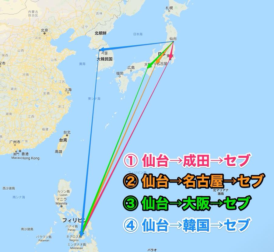 仙台からセブへのルート図