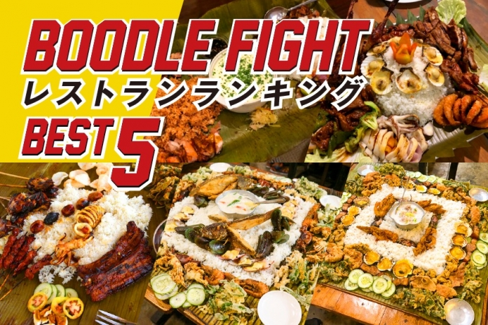 boodle fight ranking5 top