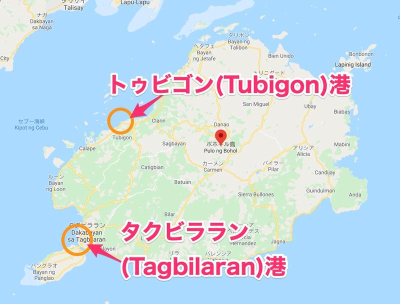 ボホール島港マップ